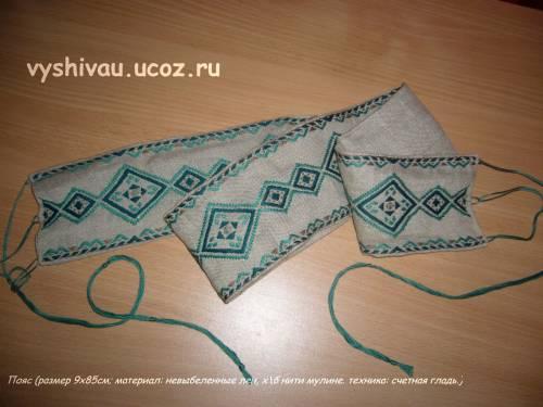 Пояс. Этно-мотивы - морская волна,орнамент,пояс,лен,вышивка ручная,вышивка